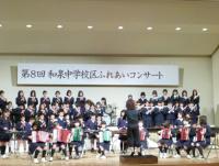 大阪府/和泉市の学校支援地域本部等、学校支援の取組み