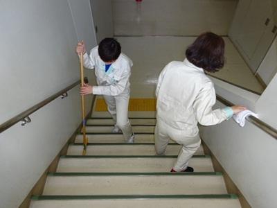階段清掃実習
