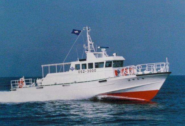 大阪府/漁業取締船「はやなみ」