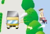 街路樹は安全な環境を提供してくれます