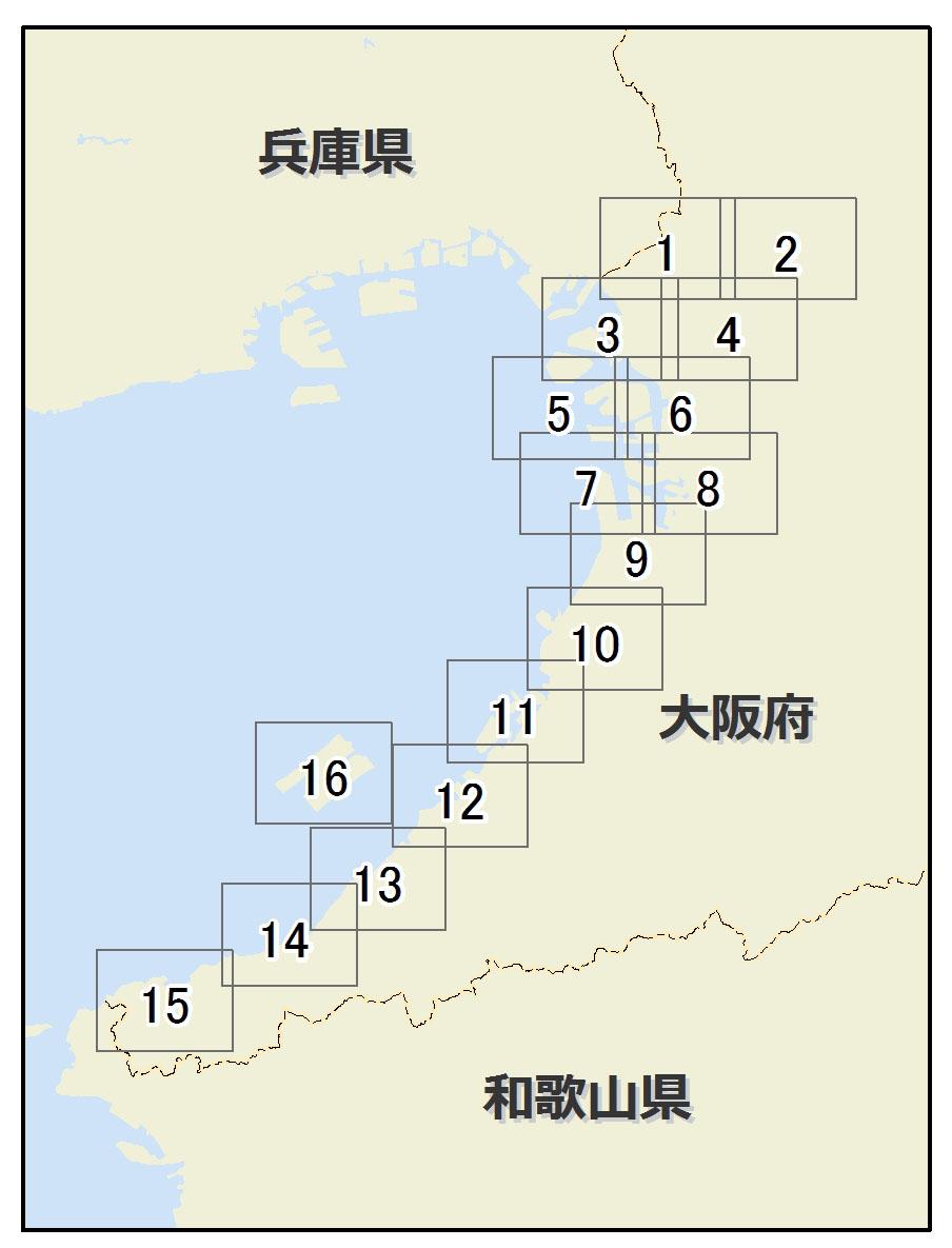 トラフ 地震 予測 日程 南海