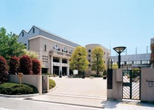 Osaka Prefectural Board of Education