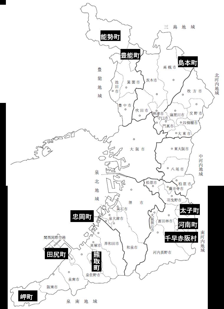 市 コロナ 和泉 新型 【5/13更新】新型コロナ感染者状況/和泉市・堺市