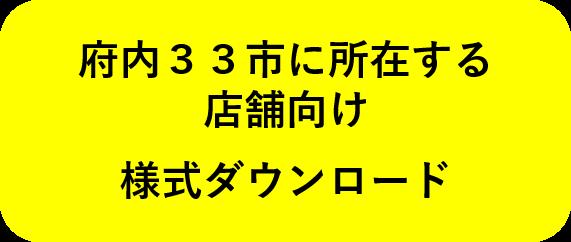 33shi
