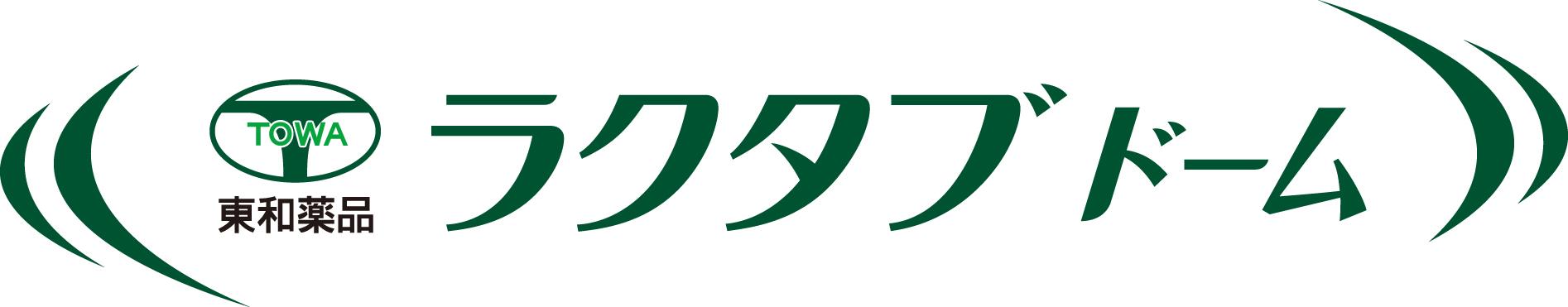 東和薬品RACTABドーム(大阪府立門真スポーツセンター)の概要