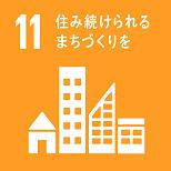 SDGSロゴ11