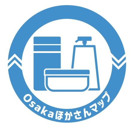 Osakaほかさんマップロゴマーク