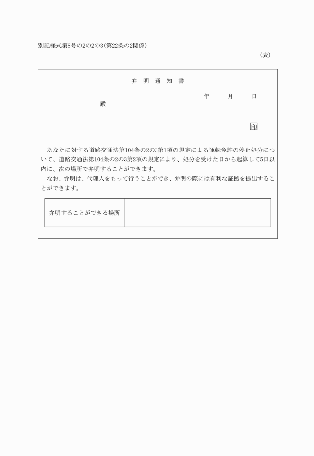 自転車の 自転車 交通規則 改正 : 大阪府道路交通規則